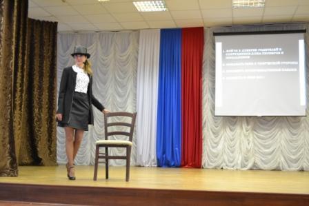 Конкурс импровизация учитель года